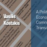 Seminari Vasilis Kostakis – 27 octubre